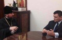 Клімкін зустрівся з Предстоятелем ПЦУ Епіфанієм