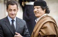 Справа Саркозі: висока ціна дорогої дружби з Каддафі