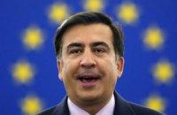 Саакашвили выступил с прощальным обращением из президентского дворца