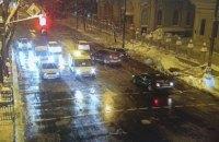В Киеве открыли проезд по улице Грушевского