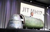 ЕС призвал Россию признать ответственность за крушение MH17
