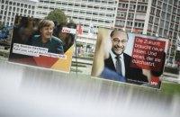 Шульц вызвал Меркель на вторые теледебаты