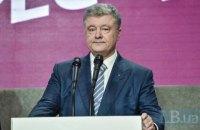Порошенко закликав міжнародне співтовариство посилити санкції проти Росії за паспортизацію ОРДЛО