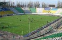 """Сага о выделении """"Карпатам"""" земли стадиона """"Украина"""" подошла к своему завершению"""