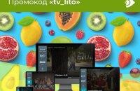 Смотрите онлайн ТВ по промокоду на Ланет.TV
