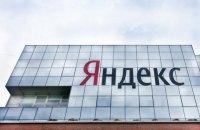 """МЗС працює над притягненням """"Яндексу"""" до відповідальності за роботу в окупованому Криму"""