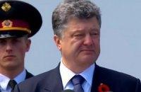 Порошенко: УПА відкрила другий фронт боротьби з фашистами