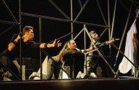 """Опера """"2014"""": Футуризм і анексія"""