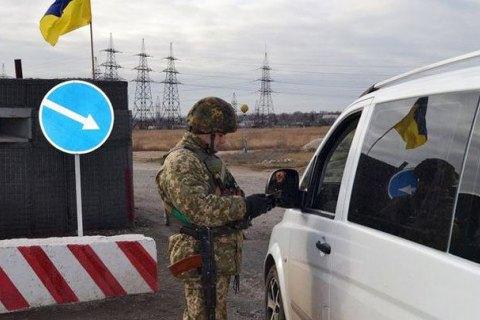 """ЛНР препятствует открытию пункта пропуска """"Золотое"""" в Луганской области"""