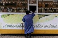 Українці старіють набагато швидше за жителів більшості інших країн
