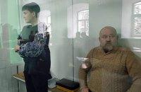 Коллегия судей Дарницкого райсуда взяла самоотвод по делу Савченко-Рубана