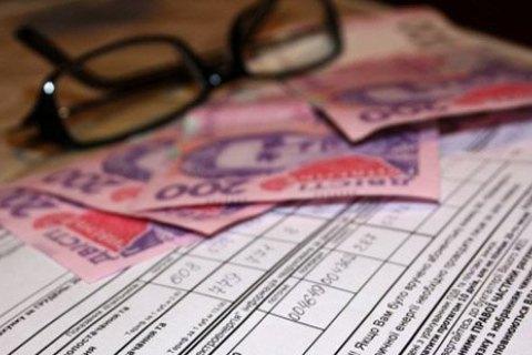 Після монетизації субсидій комунальні послуги сплатили 75-85% населення