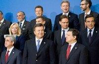 Варшава, саммит «Восточного партнерства». Шаги в евроинтеграции Украины