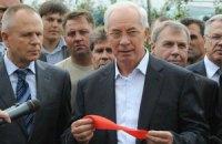 Уже никто и ничто не расшатает украинское общество, - Азаров
