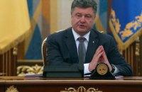 Порошенко пообіцяв мерові Донецька не бомбити місто