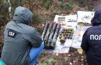 На Рівненщині СБУ виявила замаскований схрон з гранатами і вибухівкою