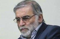 В Ірані вбили учасника військової ядерної програми Фахрізаде