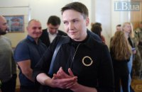 Екснардепку Савченко з сестрою піймали на використанні підробленого COVID-сертифіката