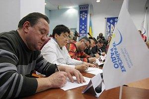 Сегодня украинцы напишут Всеукраинский радиодиктант национального единства
