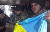 Украинского военного вытащили из плена боевиков