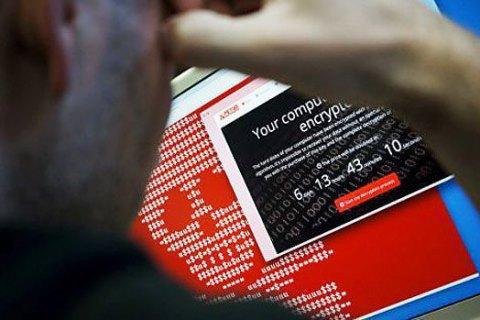Кіберполіція допускає наступну кібератаку в День Незалежності