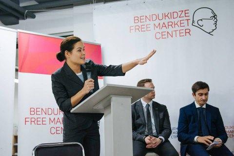 Саакашвілі заявив про кримінальну справу щодо Центру Бендукідзе