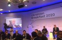 Гончарук на запитання Ярославського пообіцяв у Давосі сприяння внутрішнім українським інвесторам