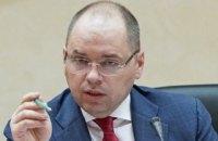 Глава МОЗ пообіцяв розширити протокол лікування COVID-19 новими ліками