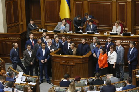 Тимошенко: аграрный комитет попытался протащить решение по земле за спиной у народа