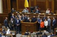 Тимошенко: аграрний комітет спробував протягнути рішення про землю за спиною в народу