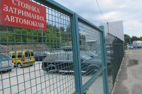 Прокуратура объявила в розыск начальника Волынской таможни