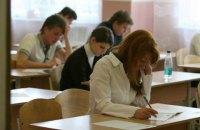 Учнів 4 та 9 класів звільнили від підсумкової атестації у 2021 році