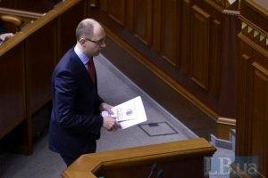 Оппозиция поставит перед Януковичем вопрос освобождения Тимошенко