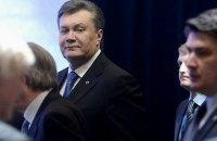 Осколки пам'яті. 28 листопада. Саміт у Вільнюсі