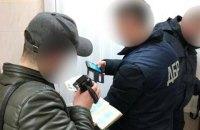 """ДБР проводить обшуки на телеканалі """"Прямий"""" (оновлено)"""