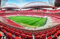Столица Португалии выиграла борьбу за проведение плей-офф Лиги Чемпионов