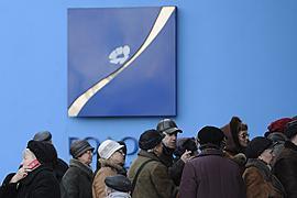 """Янукович приказал выплатить деньги вкладчикам """"Родовид Банка"""""""