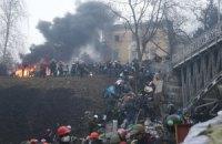 У ФСБ пояснили, що їх генерал робив у Києві 20-21 лютого