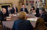 Россия обсудит с Меркель и Олландом ввод в Украину миротворцев ООН