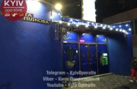 Неизвестные в балаклавах разгромили и ограбили игорное заведение на Виноградаре в Киеве