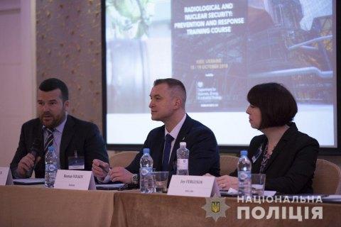 У Києві стартував тренінг з ядерної безпеки під егідою Інтерполу