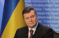 Янукович собрался в Эстонию