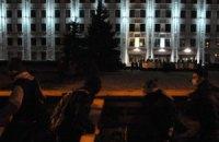 В Полтаве милиция оттеснила митингующих от ОГА
