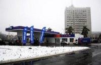 Автозаправки начали снижать цены на топливо
