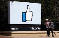 Акции Facebook подешевели на 24% после финансового отчета