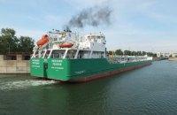 Российское судно Mekhanik Pogodin заблокировано в порту Херсона на три года