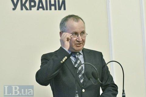 Глава СБУ Василий Грицак стал Героем Украины