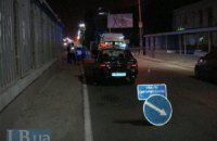 ДТП в Киеве: мужчина пытался перебежать дорогу в неразрешенном месте