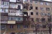 Из-за обстрелов погибли четверо гражданских в Дебальцево и Углегорске
