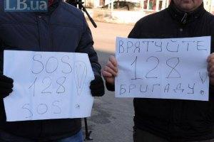 128-ма бригада зазнає великих втрат у боях за Дебальцеве, - волонтер